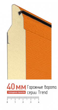 Панель ворот Alutech серии Trend