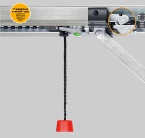 Направляющая для привода Хёрманн FS10